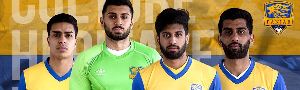 UMBRO kit deal with Panjab FA