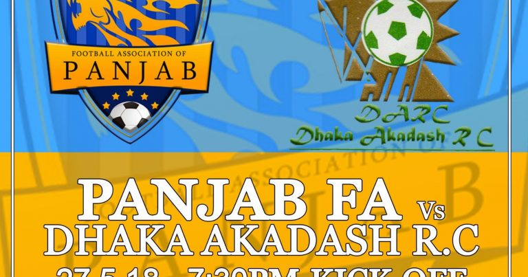 PANJAB VS DHAKA AKADASH R.C. OF BANGLADESH AT SLOUGH TOWN FC